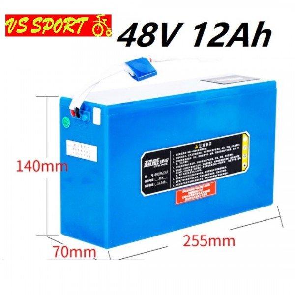 Батерия 48V 12AH